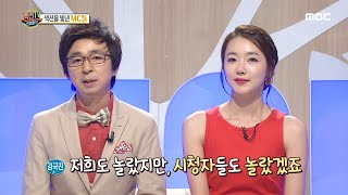 Section TV EP994