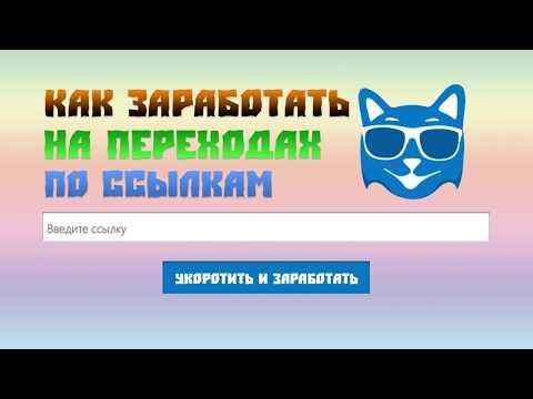 Метода гончарова бинарные опционы отзывы