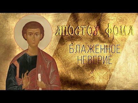 Молитвы руси всеясветной 2