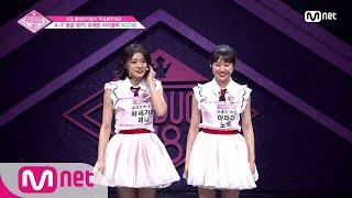 [ENG sub] PRODUCE48 [1회] ′감기는 아닙니다!′ 스튜디오를 장악한 허스키 보이스ㅣNGT48야마다 노에 180615 EP.1