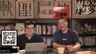 六成人反對做特首,林鄭找數下台息民憤 - 28/05/19 「奪命Loudzone」長版本