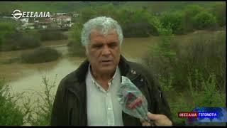 Μετα την ανομβρία ήρθαν οι πλημμύρες 6 4 2020