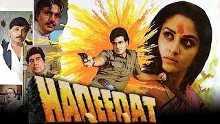 Haqeeqat (1985) Full Hindi Movie | Jeetendra, Jaya Prada, Raj Babbar