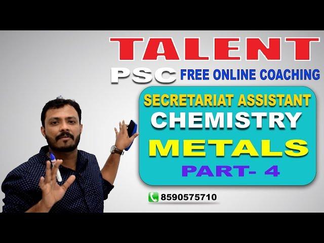 KERALA PSC | Talent Academy | Secretariat Assistant | CHEMISTRY | METALS -4