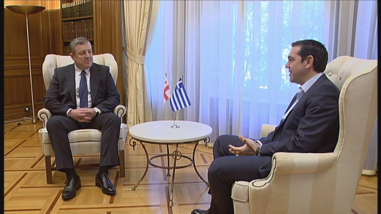 Αλ.Τσίπρας: Ιστορικοί οι δεσμοί Ελλάδας και Γεωργίας