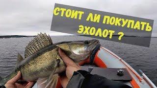 Для чего эхолот на рыбалке