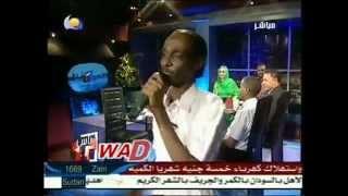 محمود عبد العزيز - راجع بعد ( الكان زمان ) تحميل MP3