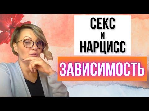 Giochi sessuali in linea russo