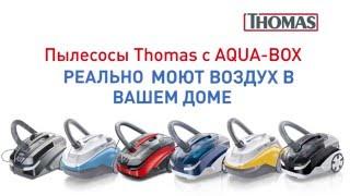 Thomas for Eldorado