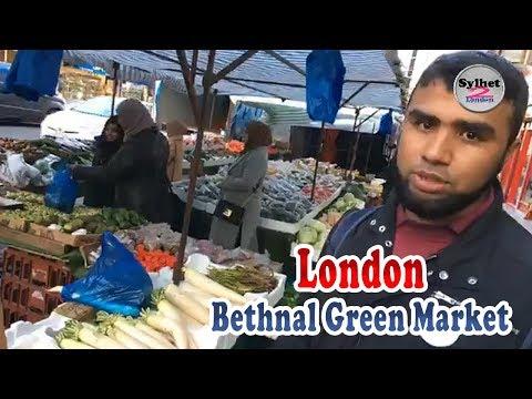 London, Bethnal Green Market | Haatbazar | হাট বাজার