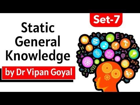 Static GK l General Knowledge l Set 7 l Dr Vipan Goyal l Finest MCQs for all exams by Study IQ