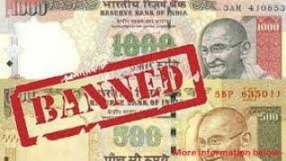 How to exchange old notes?/RBI के नियमों के अनुसार फटे पुराने नोट कैसे और कहाँ बदलें /By Rehman Khan