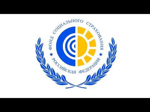 Электронный листок нетрудоспособности (ЭЛН). Пример работы с сайтом cabinets.fss.ru