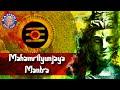 Mahamrityunjaya Mantra 108 Times Chanting | Mahamrityunjaya Mantra With Lyrics | Lord Shiva Mantra