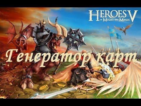 Скачать мод для герои меча и магии 5 повелители орды на