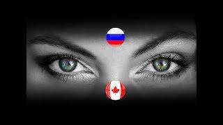 Взгляд на Россию из Канады. Впечатления жены после возвращения из России. Сергей & Наталья. Канада.