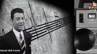 تحميل اغاني محمد رشدى - سكرة طلي علي يا سكرة ✿ زمن الفن الجميل ✿ MP3
