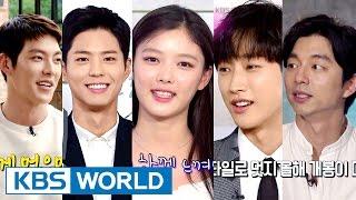 Entertainment Weekly | 연예가중계 - Park Bogum, Kim Youjung, Kim Woobin [ENG/2016.08.29]