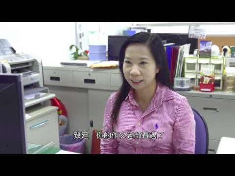 Dual System of Vocational Training Program (5 Min)