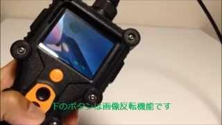 完全防水フレキシブルスコープ3R-FXS08PW工業用内視鏡
