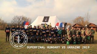 Баттл Украина - Венгрия.  Iron Fish 2019. Часть 1 | Телеканал #Трофей