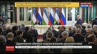 Диктор заговорился выговаривая имя Колокольцева и рассмешил зал встреча Путина и Мирзиёева