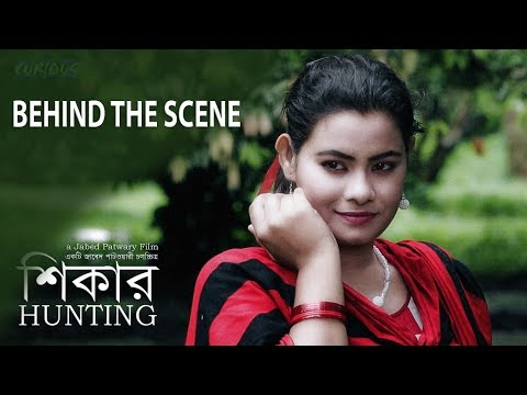 HUNTING (শিকার) Short Film | My Rode Reel 2017 BTS