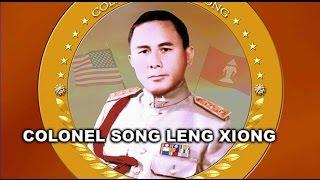 SUAB HMONG NEWS:  Lus tshaj tawm txog Col. Soob Leej Xyooj lub cawv xeev cawv lav