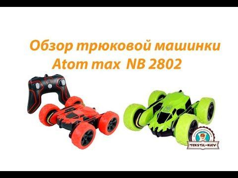 Видеообзор машины-перевёртыша на р/у HB-NB1601