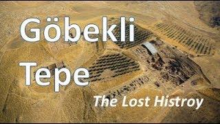 【自制纪录片】世界上最古老的巨石阵: Göbekli Tepe