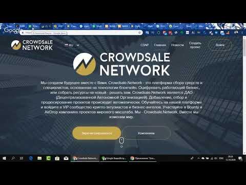 Новостной вебинар от криптоменеджера 12.10.2018 Часть 3.  Community Generation