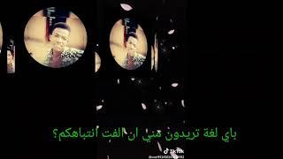 الشعر السوداني م يحدث في مقابر المسلمين كلمات رامي عبدلله احمد تحميل MP3