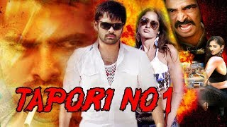 Tapori No 1  - South Indian Super Dubbed Action Film - Latest HD Movie 2018