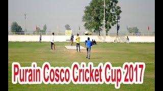 Purain Cosco Cricket Cup 2017