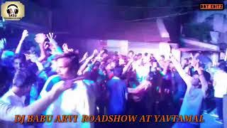 Ganpati Visharjan Dj Babu Arvi Roadshow At Yavtamal