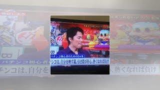 mqdefault - 福山雅治主演『集団左遷!!』初回13.8% 横並びトップで好発進