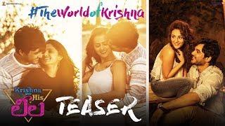 Krishna and His Leela Trailer