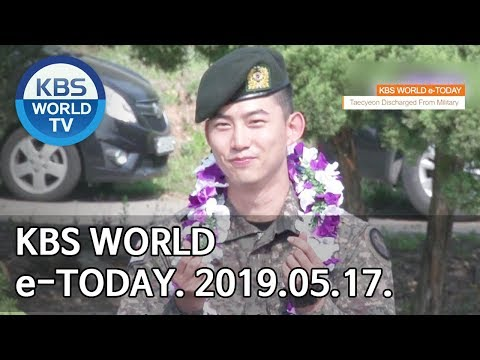 KBS WORLD e-TODAY [ENG/2019.05.17]