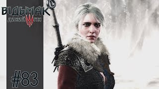 The Witcher 3 Enhanced Edition - Part 83