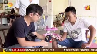 寻情记20171011期:离家出走三十载 倔强老汉泪洒回家路超清版