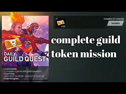 How to claim guild token easily || complete guild mission || claim guild token easily||CaptainGaming