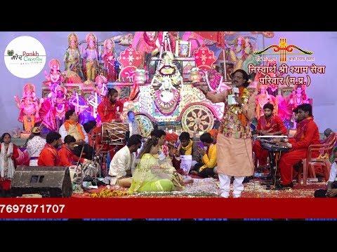 Falgun Mela 2019 | Lokesh Sharma | Mor Chadi Lehrao | Mor Pankh Creation