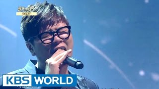 Shin Yongjae - If I Leave | 신용재 - 나 가거든 [Immortal Songs 2]