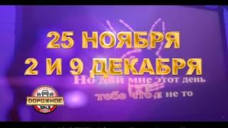 """Караоке -проект """"Золотой микрофон"""" - отборочный тур!"""