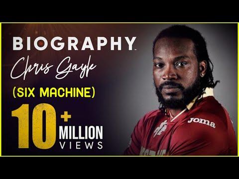 क्रिकेट स्टार जो कभी सड़को से  कचरा उठाता था -  Chris gayle Biography In hindi  - Cricket facts