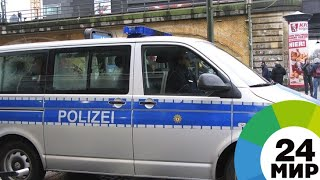 Полиция сообщила о захвате заложников в аптеке у вокзала Кельна - МИР 24