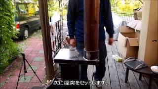 【第二弾】ロケットキッチン クックくん 『ホルモン焼き』