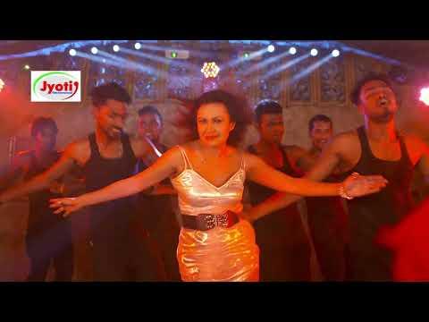 । Bipasa Kabir bangla movie Item Song Making - বাংলা মুভির আইটেম গান কিভাবে তৈরী হয় দেখুন