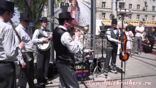 "Va Bank (Ва Банк), Ростовский диксиленд ""Dixie Brothers Band"""