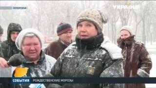 Четверо людей погибли из-за сильных морозов в Украине